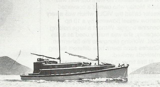 ANZAC Header A